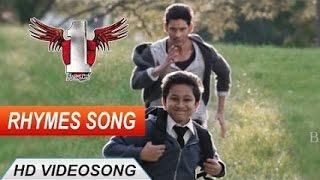 getlinkyoutube.com-Climax Rhyme Video Song    1 Nenokkadine Video Songs    Mahesh Babu, Kriti Sanon    Devi Sri Prasad