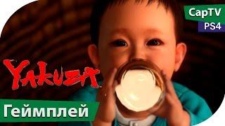 getlinkyoutube.com-Yakuza 6 - Геймплей - Прохождение - PS4 Japan Demo