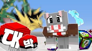 getlinkyoutube.com-레이스도 지고... PVP도 지고... 근데 포켓몬 대박..?! [포켓몬 럭키블럭 레이스 ] 마인크래프트 Minecraft [369랑께]