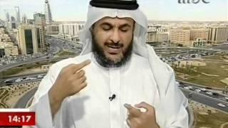 الدكتور طارق الحبيب يتحدث عن فارق السن بين الزوجين
