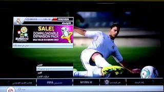 getlinkyoutube.com-تعلم وجرب - طريقة تغيير اللاعب والحارس في FIFA