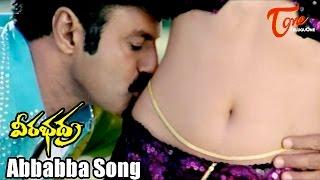 getlinkyoutube.com-Veerabhadra Songs - Abbabba - Sada - Tanusree Datta - Balakrishna