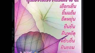 getlinkyoutube.com-สุขสันต์วันอังคาร สีชมพู