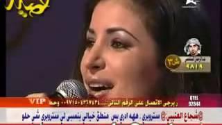 getlinkyoutube.com-نجاح المساعيد - الشفاه