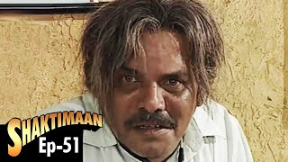 Shaktimaan - Episode 51