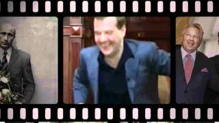 getlinkyoutube.com-Медведев танцует Путин поёт под песню Республики