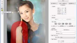 getlinkyoutube.com-Photoshop CS6 人像編修   打造唯美相貌與身形
