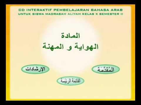 0815-797-4549, Multimedia Interaktif, CD Interaktif Anak, Game Edukasi Anak
