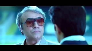 Azhar movie tralor 720p hd 2016 width=