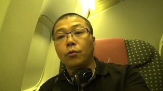 getlinkyoutube.com-仙台に向け出発したんだけど何かへんだぞ?