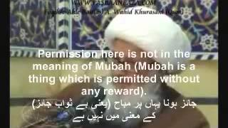 Ayatollah Al Khorasani on those who reject Tatbir (ENG)