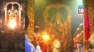 Miracle of Tirupati Balaji temple