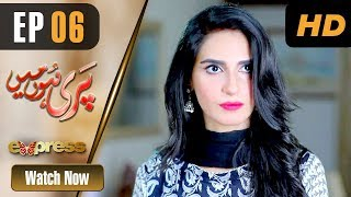 Pakistani Drama | Pari Hun Mein - Episode 6 | Express Entertainment