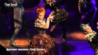 Аглая Шиловская и ее персонаж