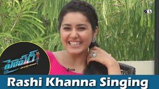 Rashi Khanna Singing About Ram @ Hyper Interview || E3 Talkies