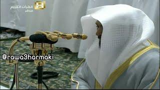 getlinkyoutube.com-صلاة التراويح من الحرم المكي ليلة 9 رمضان 1436 للشيخ ماهر المعيقلي وبندر بليلة كاملة مع دعاء القنوت