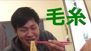 getlinkyoutube.com-麺を毛糸にすり替えるカレーうどんドッキリ!!