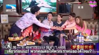 getlinkyoutube.com-[2PM2U] 2PM Chansung - รักมั้ง E07 part 3/4 (Thaisub)