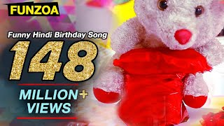 Funny Hindi Birthday Song - Funzoa Mimi Teddy   Perfect Song For Your Friends & Family