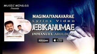 jebikanumae - New Worship Song HD-Lyrics video