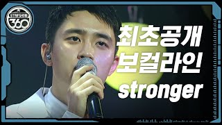Star Show 360 EP.01 'EXO' - BaekHyun, chen, D.O, Suho 'stronger'