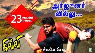 Arjunar Villu Song | Gilli Tamil Movie | Vijay | Vidyasagar | Trisha