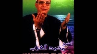 getlinkyoutube.com-الشيخ العزب صالحه وصالح