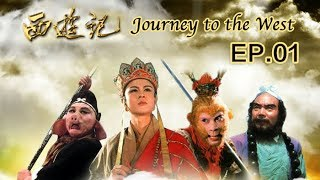 Journey to the West ep. 01 The Monkey King is born 《西游记》第1集 猴王问世(主演:六小龄童、迟重瑞) | CCTV电视剧 width=
