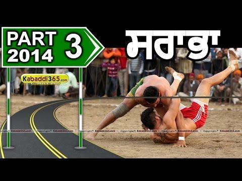 Sarabha (Ludhiana) Kabaddi Tournament 16 Nov 2014 Part 3 by Kabaddi365.com