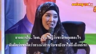 getlinkyoutube.com-Felixia Yeap (Raisyyah Rania Yeap)