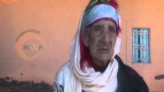 getlinkyoutube.com-مراكش سكوب/MarrakechScoop:أكبر معمرة بمراكش 120 سنة (الله احفضها)