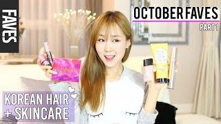 getlinkyoutube.com-OCTOBER FAVORITES! Asian Skincare & Hair Products 미즈뮤즈 9월, 10월 추천 스킨케어 + 헤어 제품들