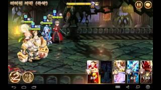 getlinkyoutube.com-Seven Knight - Earth  Element ★★★★