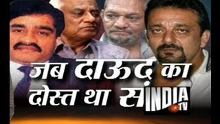 getlinkyoutube.com-Were Dawood Ibrahim and Sanjay Dutt Friends