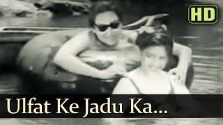 Ulfat Ke Jadu Ka - Sangram Songs - Nalini Jaywant - Ashok Kumar