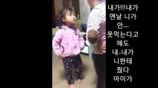 getlinkyoutube.com-어린 두 자매의 살벌한 싸움