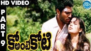 getlinkyoutube.com-Ko Ante Koti Full Movie Part 9    Sharwanand, Priya Anand    Anish Kuruvilla