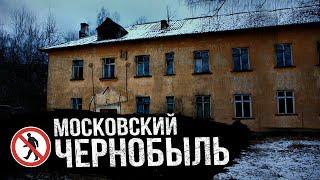 getlinkyoutube.com-Заброшенный военный городок в Подмосковье. - РУССКИЕ ТАЙНЫ