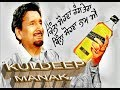 Best Song Ever by Kuldeep Manak
