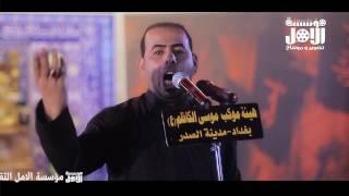 ملا |عباس الحمراني | مجلس قطاع 56  شحال كًلب ام الولد 2017