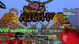 getlinkyoutube.com-VFW - Minecraft โปรโมทเซิฟมายคราฟ 1.7.2