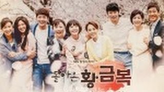 getlinkyoutube.com-The Return of Hwang Geum Bok - A Drama of Chaebols and Secrets of Birth