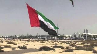 We love Dubai - أحب دبي
