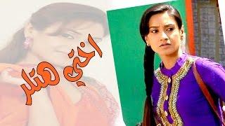 getlinkyoutube.com-ابطال المسلسل الهندي ( اختي هتلر ) في صور
