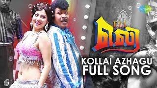 Eli   Kollai Azhagu   Vadivelu   Sadha   New Tamil Movie Video Song