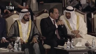 getlinkyoutube.com-بمشاركة القوات الجوية المصرية الرئيس عبد الفتاح السيسي يشهد احتفال دولة الامارات بعيدها الوطنى الـ45