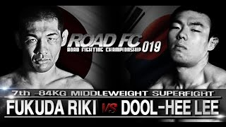 ROAD FC 019 7th Riki Fukuda VS Dool-Hee Lee
