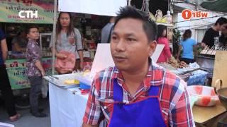 getlinkyoutube.com-NK4303_รายการนางกวักแก้จน_ต้อยแซนวิชทอด