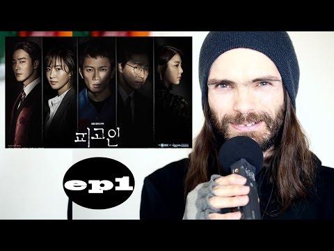 [한드] 피고인 1회 - (kdrama Defendant ep1) - Talk in Korean #28