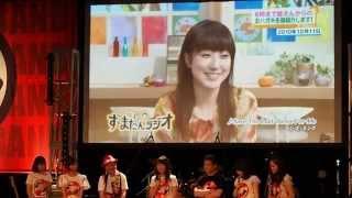 getlinkyoutube.com-川田アナMC・すまたんライブ